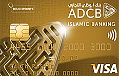 ADCB Touchpoints Titanium/Gold Credit Card