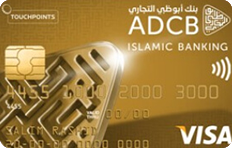 ADCB Islamic TouchPoints Gold Credit Card