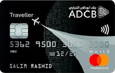 ADCB Traveller Credit Card
