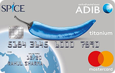 Abu Dhabi Islamic Bank Spice Card