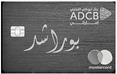 ADCB Betaqti Credit Card