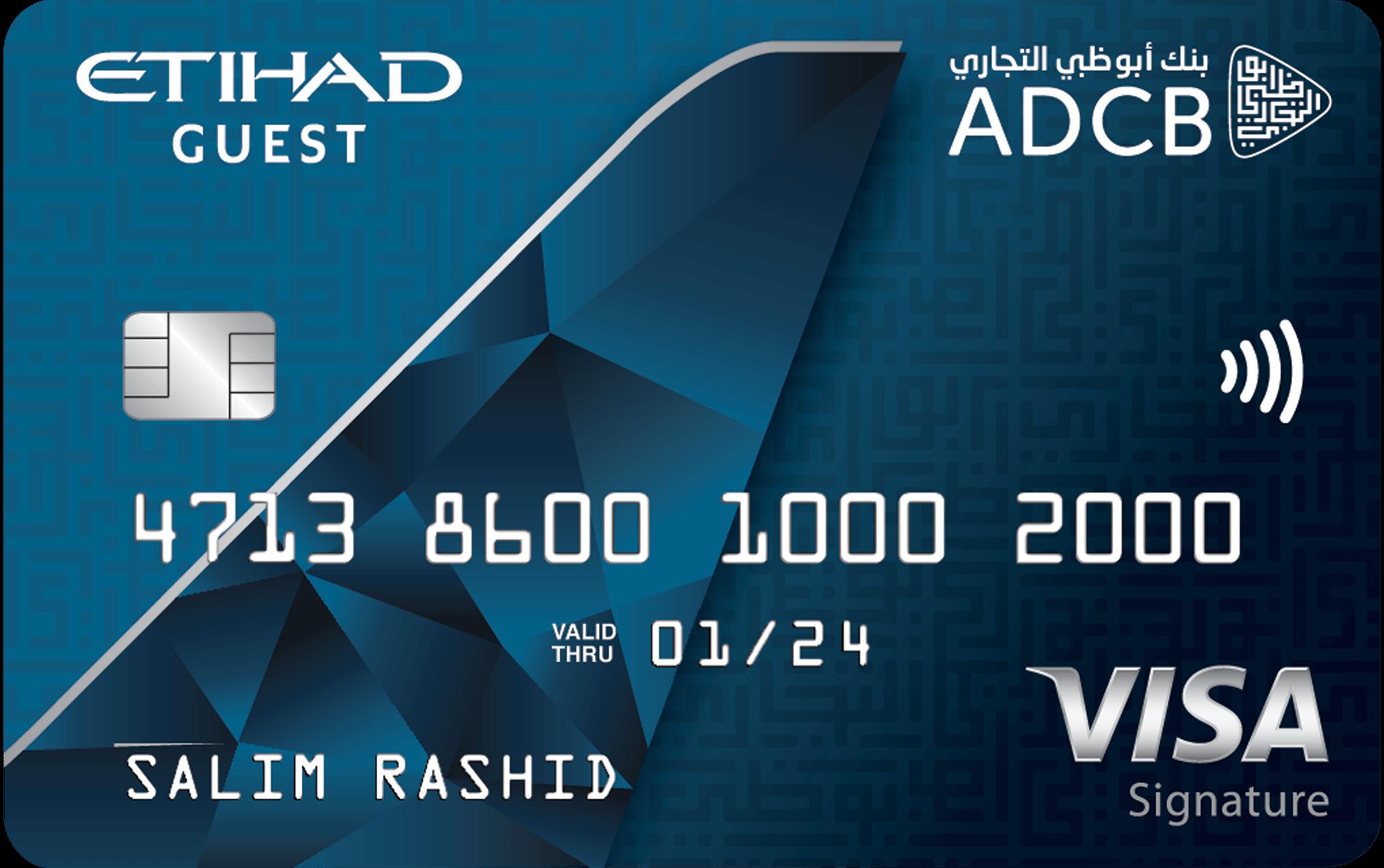 ADCB Etihad Guest Signature Credit Card
