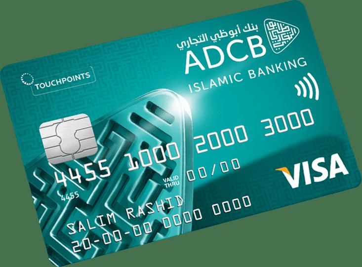 ADCB Islamic Classic Credit Card