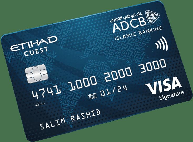 ADCB Islamic Etihad Guest Signature Credit Card