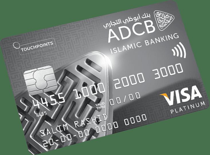 ADCB Islamic Platinum Credit Card