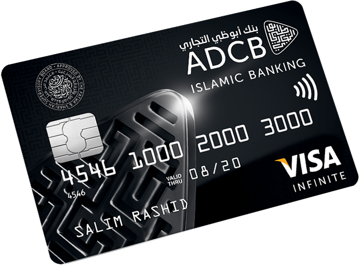 ADCB Islamic TouchPoints Infinite Credit Card