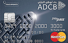 ADCB Touchpoints Titanium Credit Card