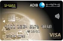 ADIB Booking.com Infinite Credit Card