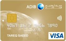 ADIB Cashback Gold Credit Card