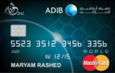 ADIB Dana MasterCard