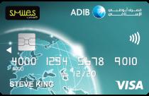 ADIB Etisalat Classic Card