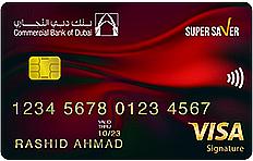 CBD Super Saver Credit Card