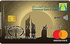 CBD Titanium MasterCard Credit Card