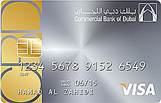 CBD Visa Platinum Credit Card