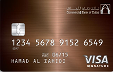 CBD Visa Signature Credit Card