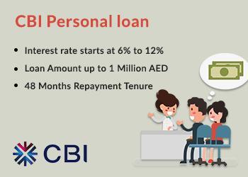 CBI Personal Loan