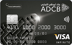 ADCB Touchpoint Infinite Credit Card