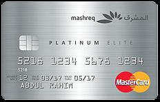Mashreq Platinum Elite Credit Card