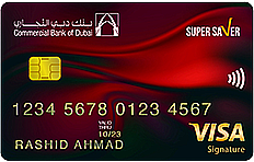 Commercial Bank of Dubai Super Saver