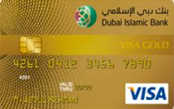 DIB Al Islami Gold Premium Credit Card