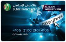 DIB Al Islami Internet Card