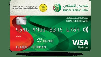 DIB Consumer Platinum Credit Card