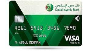 DIB Consumer Reward Credit Card