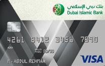 DIB Prime Classic Credit Card
