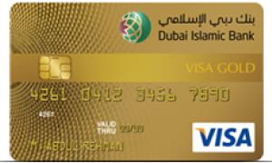 DIB Prime Gold Credit Card