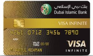 DIB Prime Infinite Credit Card