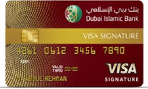 DIB Prime Signature Credit Card