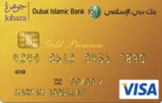 Dubai Islamic Bank Johra Gold PremiumCredit Card