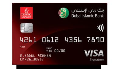 Emirates Skywards DIB Infinite Credit Card