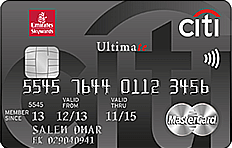 Emirates Citibank Ultimate Credit Card