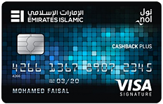 Emirates Islamic Bank Cashback Plus Card