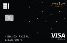 EIB Etihad Guest Premium Credit Card