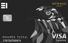 EIB Etihad Guest Saqer Credit Card