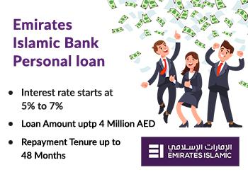 Emirates Islamic Bank Personal loan