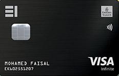 EIB Skywards Black Credit Card