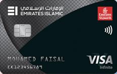 EIB Skywards Infinite Credit Card
