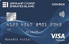 Emirates Islamic Cashback Credit Card