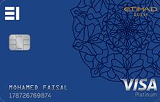 Emirates Islamic Etihad Guest Platinum Credit Card