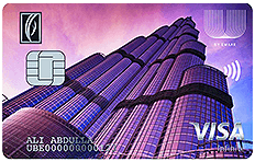 Emirates NBD U By Emaar Infinite Credit Card