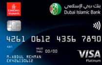 Emirates Skywards DIB Platinum Credit Card