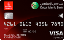 Emirates Skywards DIB Signature Credit Card