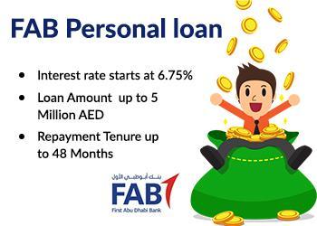 FAB Personal loan