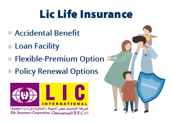 LIC International