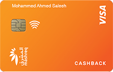 Mashreq Bank Cashback Card
