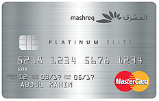Mashreq Bank Platinum Elite Mastercard Credit Card