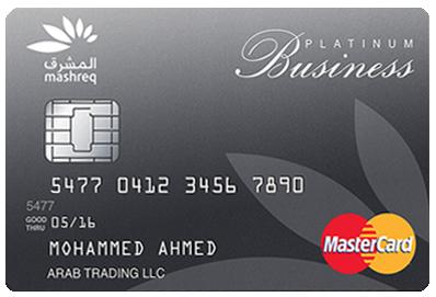 Mashreq Platinum Business Card